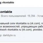 Как вернуть старую стену Вконтакте