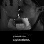 Новые цитаты о любви в картинках