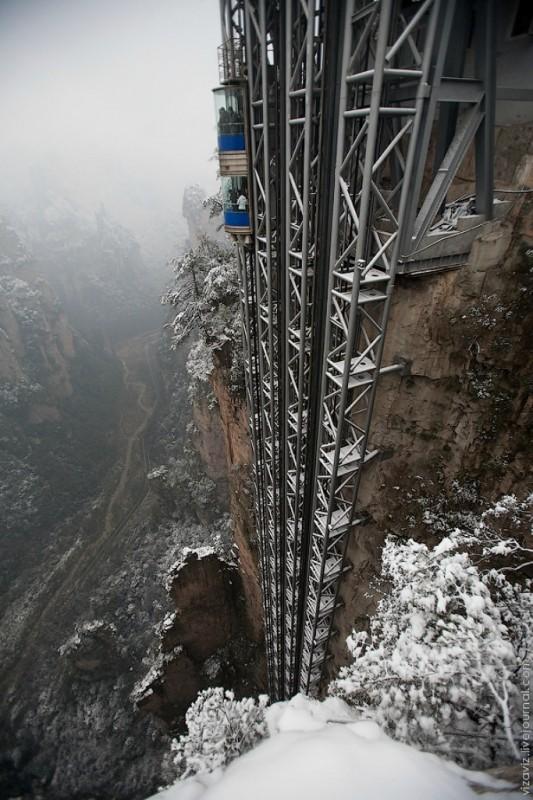 lift-baylong-4