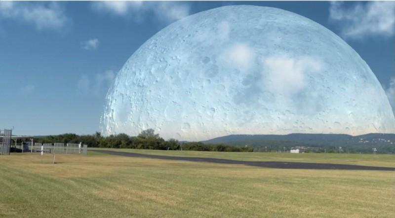 Если бы Луна была к нам ближе