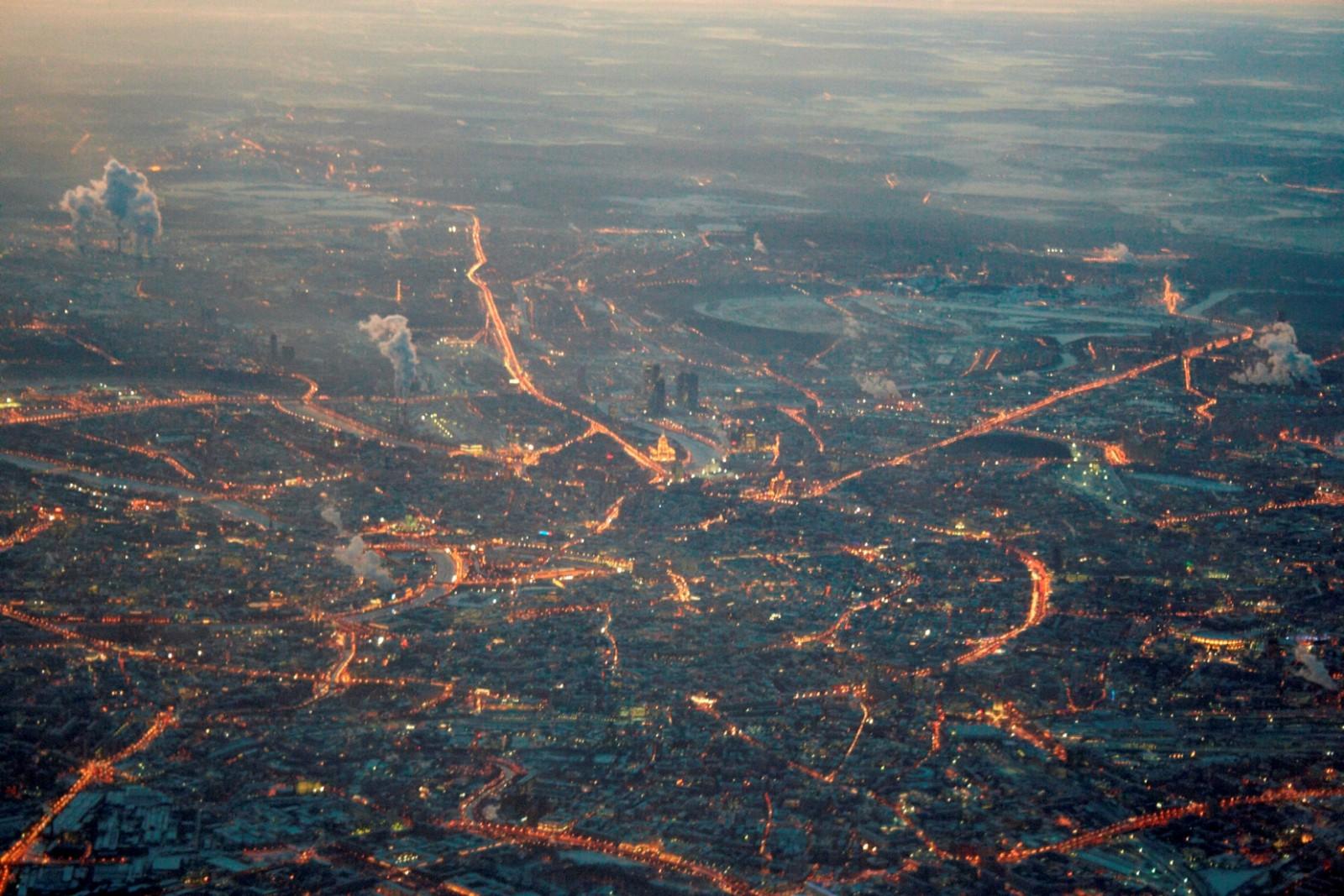 Москва!